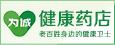 杭州为诚人家医药连锁有限公司