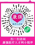 康强网10周年感恩活动