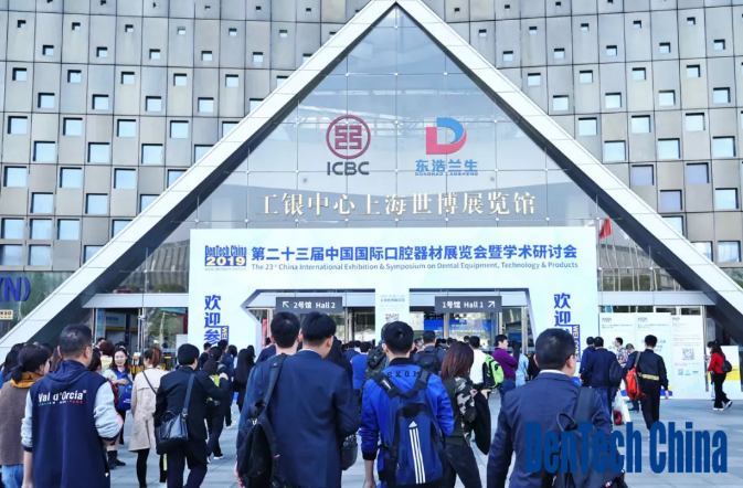 2020年10月28-31日上海世博展览馆,我们再相约