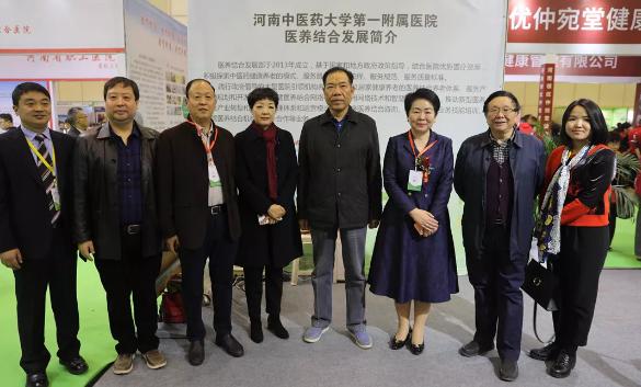 感恩有你!2019首届河南大健康博览会完美闭幕,我们明年再见!