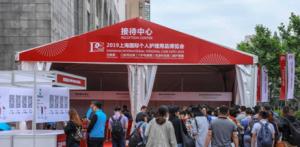 上海国际口腔清洁护理用品展圆满结束!一起来感受着溢出屏幕的人气~