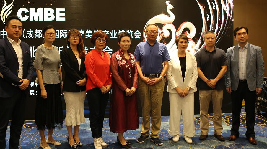中国(成都)国际医疗产业博览会