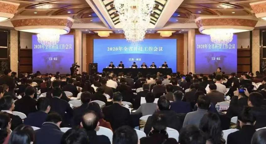 助力创新名城建设丨2020南京科学仪器及实验室装备展买家组织拉开序幕