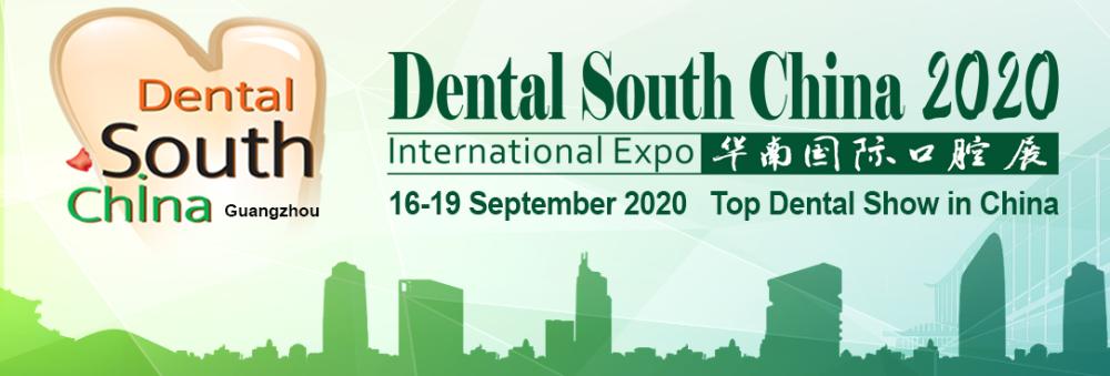 2020华南国际口腔展定于9月16-19日举办