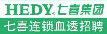 广东七喜医疗技术服务有限公司