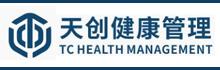 惠州市天创健康管理有限公司