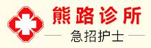 重庆索善医疗管理有限公司