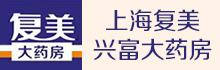 上海复美兴富大药   房