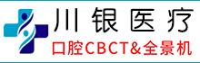 上海川银医疗有限公司