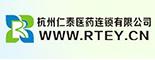 杭州仁泰�t��B�i有限公司
