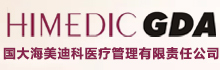 浙江国大海美迪科医疗管理有限责任公司