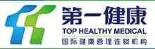 惠州**健康医疗管理有限公司