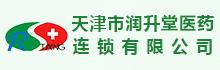 天津市润升堂医药连锁有限公司