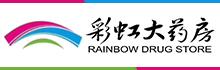 宁波彩虹大药房有限公司