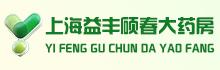 上海益丰硕春大药      房