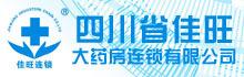 四川省佳旺大药房连锁有限公司