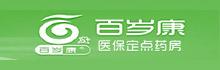 武汉市百岁康大药房有限公司