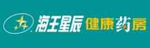 广州市海王星辰医药连锁有限公司
