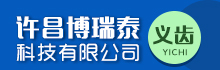许昌博瑞泰义齿科技有限公司