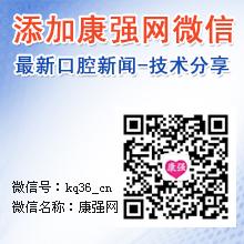 康强网微信公众号 kq36_cn