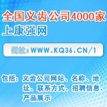全���x�X加工�S4000家,邀您合作