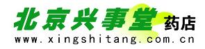 北京兴事堂兴海大药房紫竹院药店