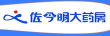 河南佐今明大药房健康管理股份有限公司