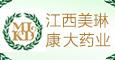 江西美琳康大药业有限公司