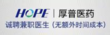 北京厚普�t�科技有限公司