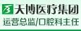 广州天博医疗投资管理有限公司
