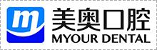 天津南开区美奥口腔门诊有限公司