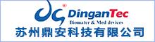 www.dingantec.com