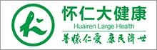 湖南怀仁大健康产业发展有限公司