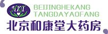 北京和康堂大药房有限公司