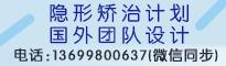 深圳中途齿科有限公司