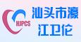 广东卫伦生物制药有限公司