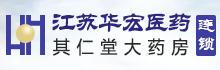 江苏华宏医药连锁有限公司其仁堂大药房