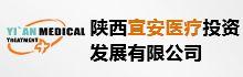 陕西宜安医疗投资发展有限公司