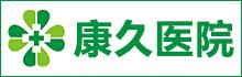 杭州诚孝健康管理有限公司
