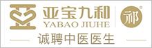漳州亚宝九和健康管理有限公司