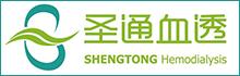重庆圣通血液透析中心有限公司