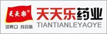 广西天天乐药业股份有限公司