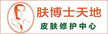肤博士(广州)医疗科技有限公司