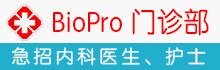 北京百博堂门诊部有限公司
