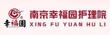 江苏南京幸福园护理院