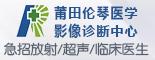 ��琴�t��科技(莆田)有限公司