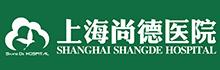 上海尚德医院有限公司