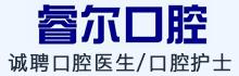 武汉华氏口腔门诊有限公司
