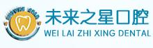 天津九华科技发展有限公司