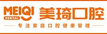 重庆美琦医疗管理有限公司